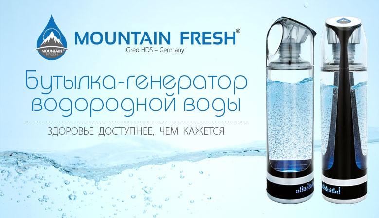 Wasserstoff-Flasche